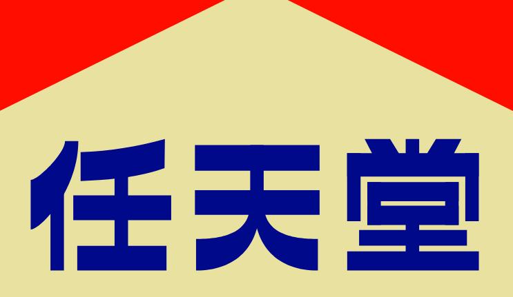 Nintendo Logo 1889 - 1950